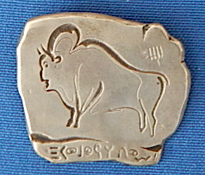 Silver Ecology Now, a unique Neolithic bison pin